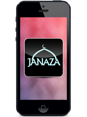 Learn funeral/janaza prayer