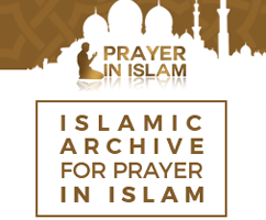 Prayer In Islam | Your step-by-step easy Prayer Guide