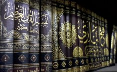 Question about a hadith on Istibra