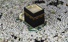 Who was the first messenger of Allah