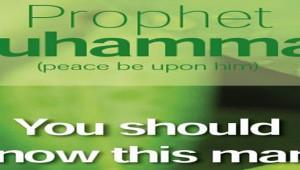 prophet-muhammad-pbuh.jpg