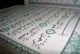 Ar-Rahman.jpg