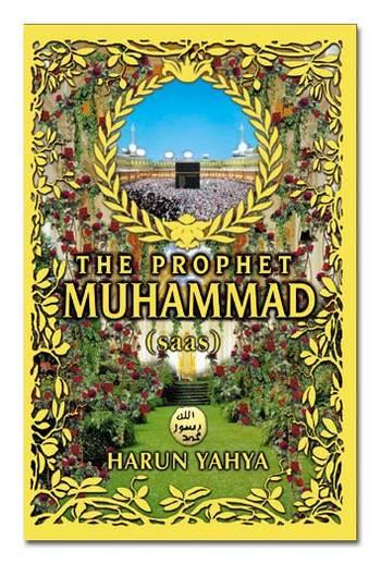 Последний фильм про пророка мухаммеда