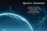 qurans-invitation.jpg