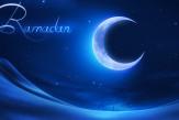 Ramadan-2014.jpg