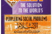 english_Islam_the_Solution_to_World's_Perplexing_Social_Problems