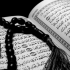 What-These-Misunderstood-Qur'an-Verses-Really-Mean.png