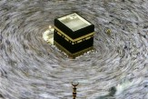 Hajj-the-Spiritual-Homeland-of-Every-Muslim.jpg