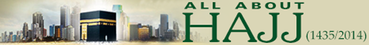 All about Hajj (1435/2014)