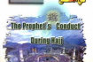 english_The_conduct_of_the_Prophets_During_hajj