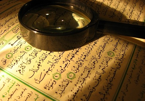 How-to-Learn-the-Quran-2-485x340