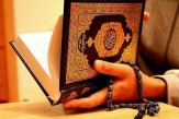 Practical-Steps-to-Memorize-the-Qur'an.jpg