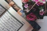 Understanding the Book of Allah