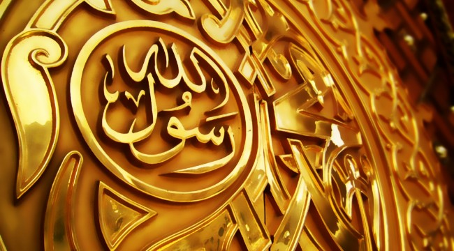 Muhammad_sunnah-hadith-marriage.jpg