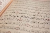 How-to-Learn-the-Quran-Get-Rewarded.jpg