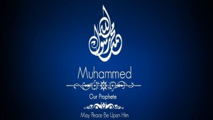 Muhammad_Messenger_of_God_Islamic_timeline-cover-Picytures1.jpg