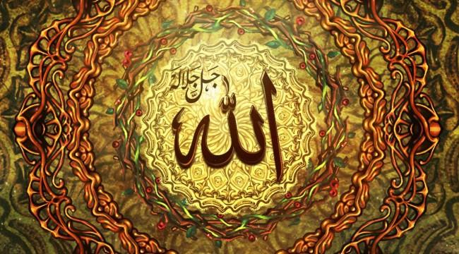 Is-Allah-a-Loving-God.jpg