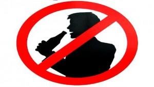 No-Drinking.jpg