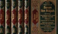 Ibn-Majah-The-Great-Memorizer-of-Hadith.jpg