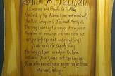 Al-Fatihah-and-the-Six-Principals-of-Guidance.jpg