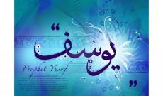 story-of-prophet-yusuf-.jpg