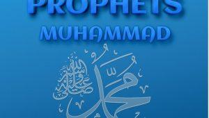 prophet-muhammad-in-focus.jpg