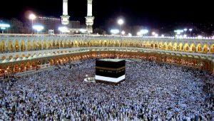 Hajj-is-the-fifth-pillar-of-Islam.jpg