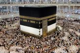 What-Should-One-Do-after-Hajj.jpg