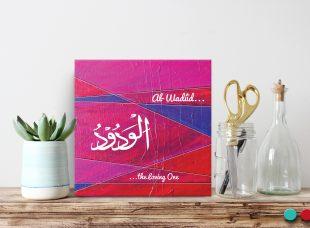 Beautiful-Names-of-Allah-Al-Wadud.jpg