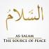 Beautiful-Names-of-Allah-As-Salam.png