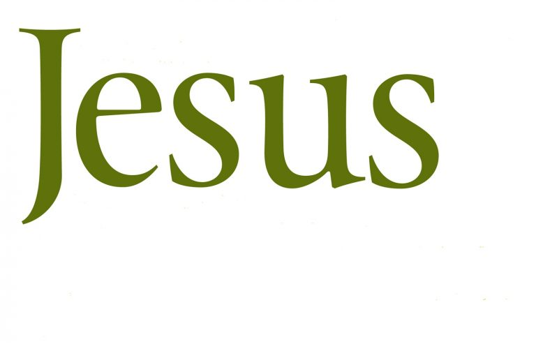 jesus Archives - Discover Islam Kuwait Portal