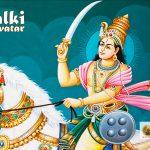 Bhagavata Purana Talks about Islam