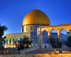 What Do You Know about Isra' wal Mi`raj?