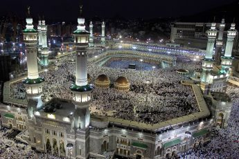 Hajj (Pilgrimage) between Symbolic Worship and Responsiveness to Abraham's Call to Monotheism