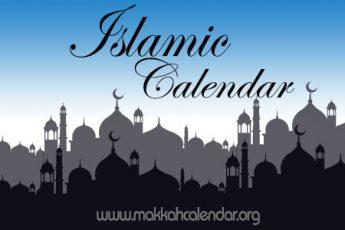 First Month; Muharram in Hijri Calendar