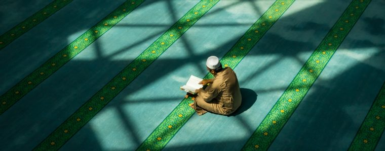 When Should I Teach My Children the Qur'an?