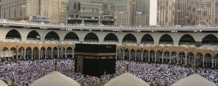 Your First Steps in Islam: The Shahadatayn
