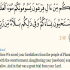 Prophet Moses and Bani Isra'il: An Example of Calling One's Family to Islam