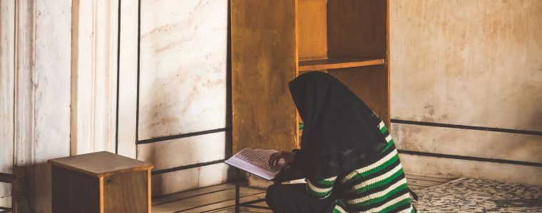 Can Women Do Itikaf at Home?