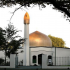 To Those Responsible for Christchurch Mosque Terror Attacks…