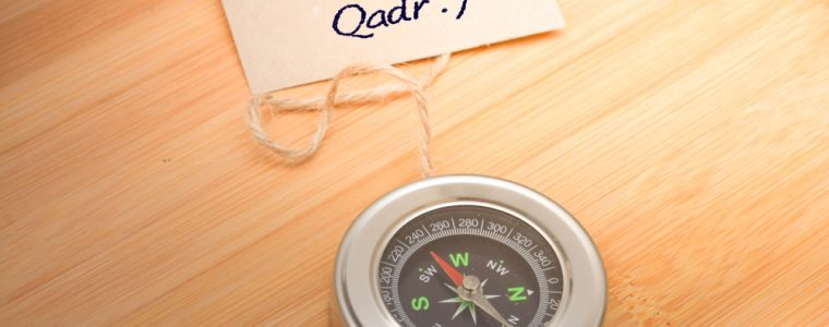 What Are the Virtues of the Last Ten Days of Ramadan?
