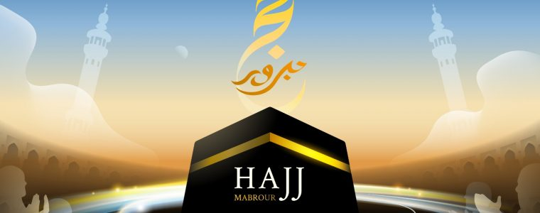 All About Hajj (1440/2019)