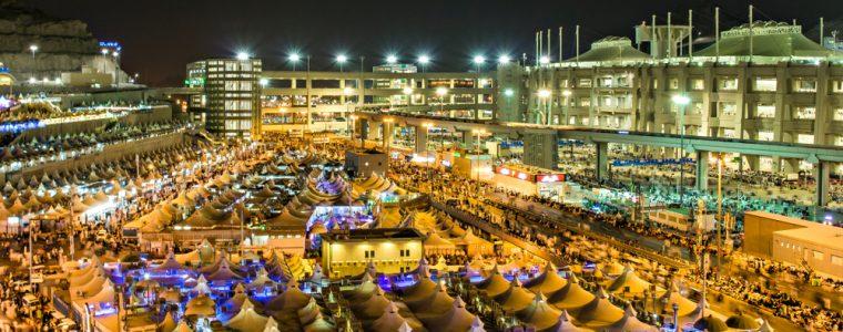 Hajj: No Other Reward Than Paradise