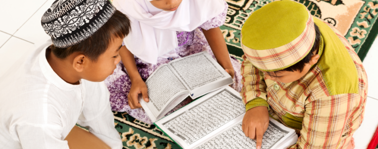How the Quran Shapes the Brain
