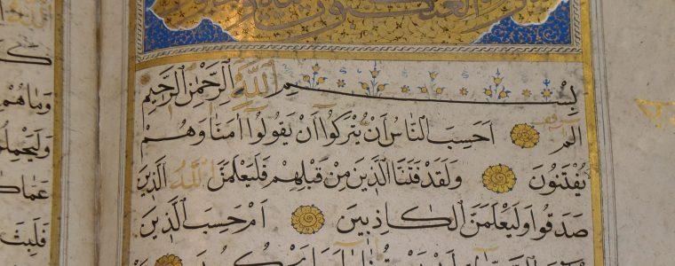 Introduction to Surah Al-Kahf (The Cave) – Part 1