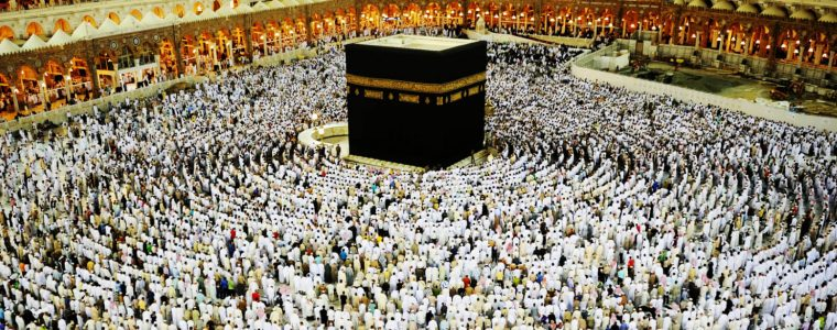 The Virtues of Hajj And `Umrah