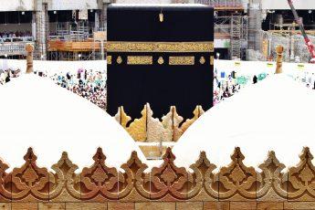 The Cobbler's Hajj