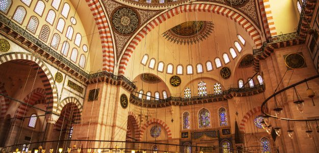 The Spirit of Islam: General Role of Religion in Human Life