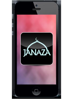 Learn funeral/janaza prayer