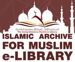 إضافة الأرشيف الإسلامي لموقع المكتبة الإسلامية  مكتبة إلكترونية لتحميل الكتب الإسلامية الموثوقة في مجال الفقه والحديث والتفسير والتاريخ والأدب ومقارنة الأديان بـ 88 لغة مع إمكانية قراءة الكتب أونلاين